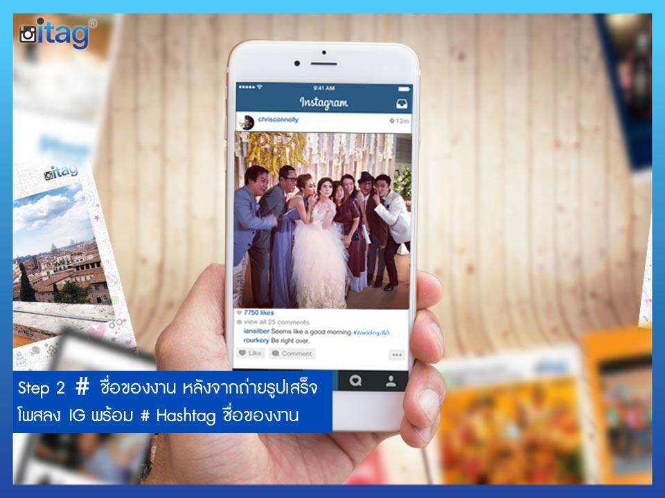 Package iTag (Instagram)