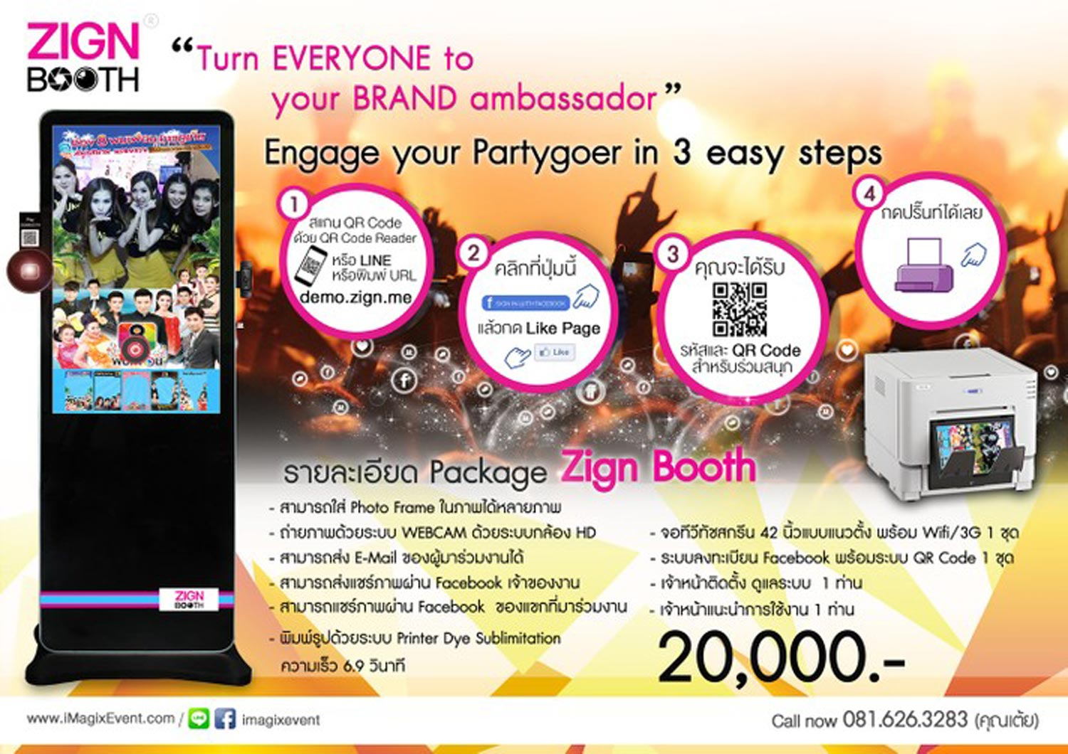 product-zign-booth