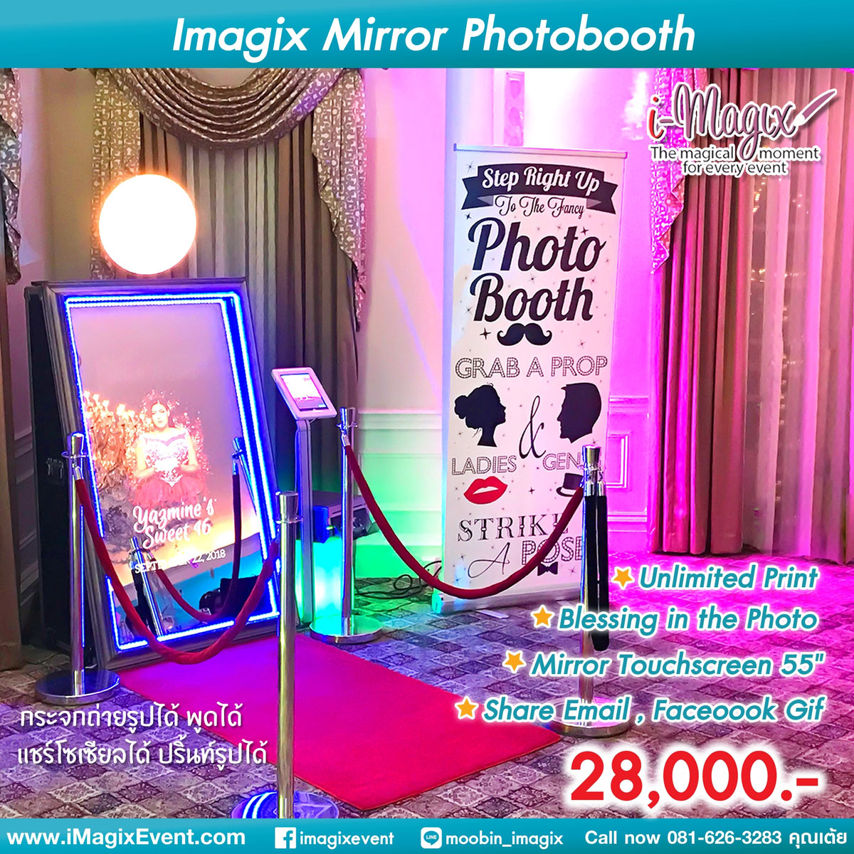 imagix-mirror-photobooth